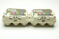 1 Eierschachteln TOP 6 ( 2 x 6er ) für gefärbte...